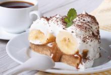 """Photo of """" البنوفي باي """" .. أشهر الحلويات في المطبخ الإنجليزى"""
