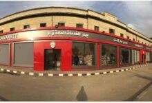 Photo of تعرف علي أسعار السلع الغذائية بمنافذ القوات المسلحة, و فروعها