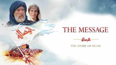 """Photo of """"الرسالة"""" .. فيلم هذا الأسبوع"""