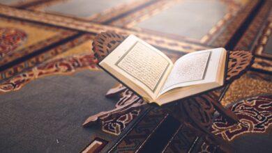 Photo of دليلك.. لختم القرآن الكريم في رمضان