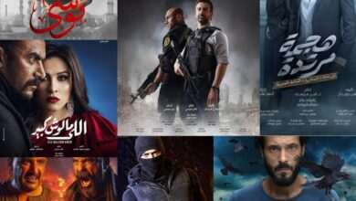 Photo of تعرف على أبرز مسلسلات رمضان 2021